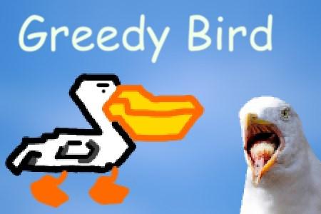 Ganancioso pássaro
